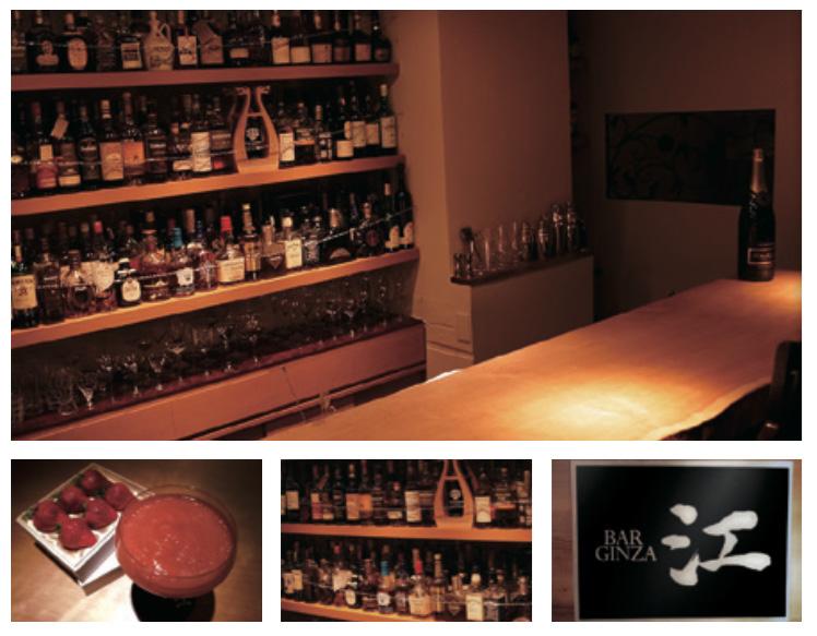 bar-ginza-kou