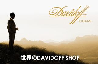 banner_davidoff