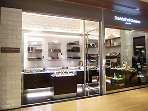 shop_davidoff_midtown